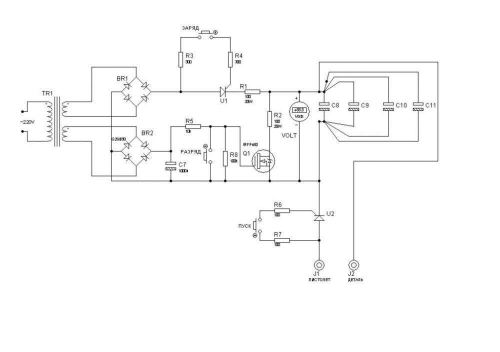 Конденсаторная сварка по точечной, контактной и ударной технологии: устройство оборудования