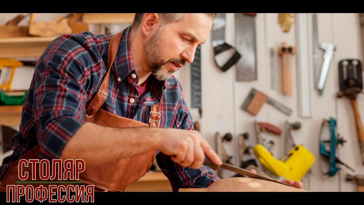 В чём разница между столяром и плотником?