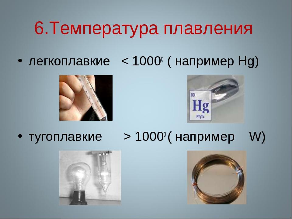 Свойства и применение тантала :: syl.ru