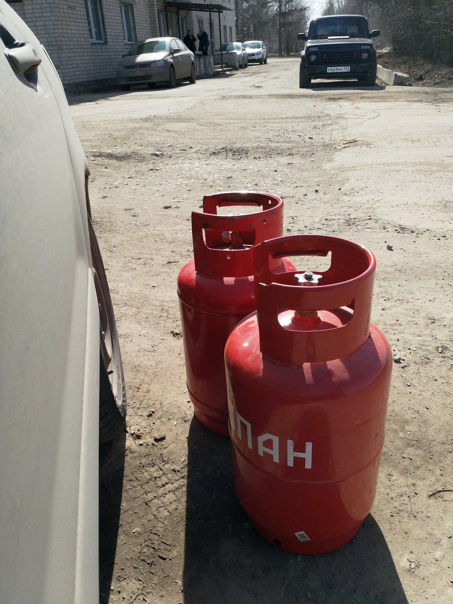 Проверка бытовых газовых баллонов в москве адреса