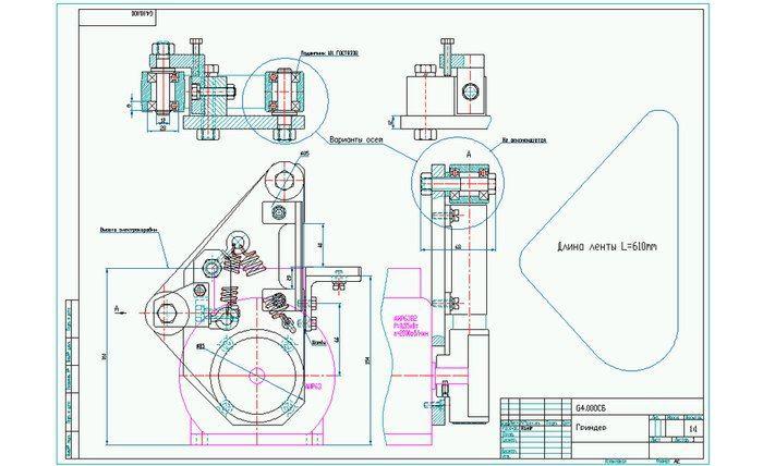 Гриндер своими руками: 3 самодельных способа изготовления