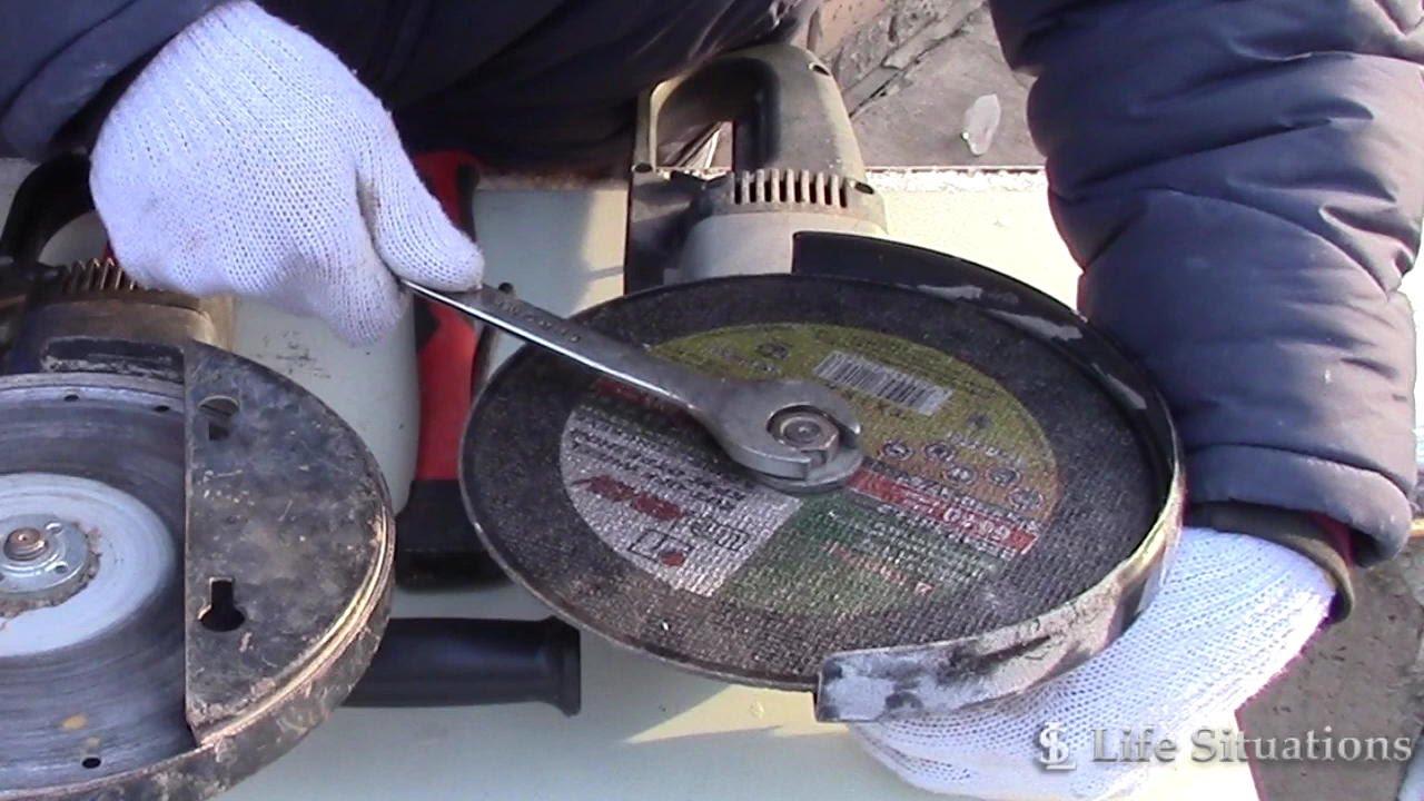 Как открутить диск на болгарке – как открутить гайку диска на болгарке (ушм), если её заклинило? – сервис-инструмент