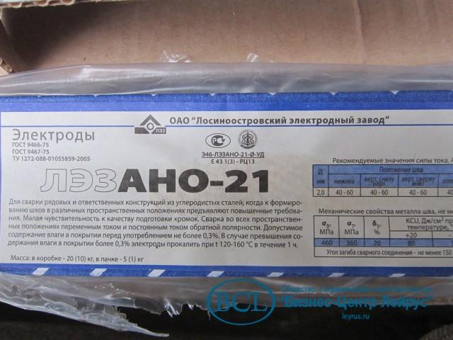 Сварочные электроды э42а: характеристики типа, аналоги, расшифровка, для каких сталей