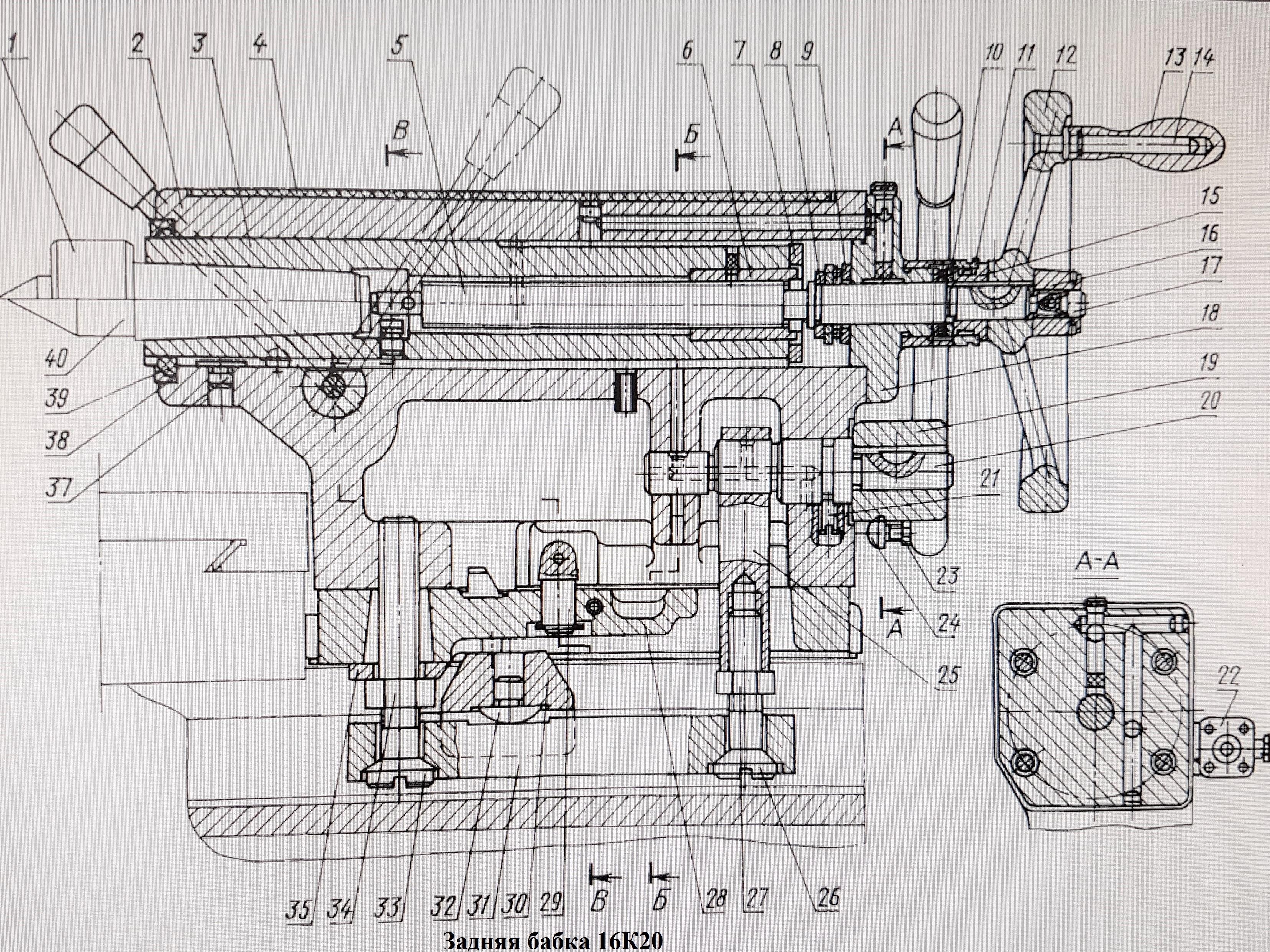 Как выставить заднюю бабку токарного станка? - справочник по металлообработке и оборудованию