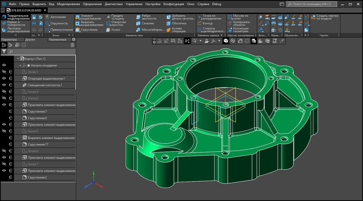 Как начать разбираться в 3d-моделировании и unity 3d