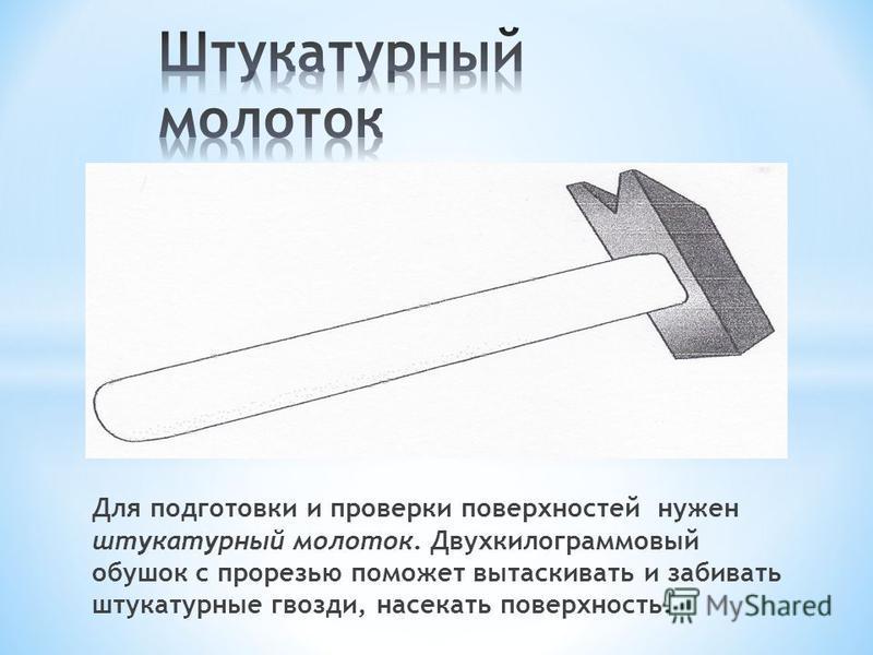Слесарный молоток: как выбрать набор? виды и назначение инструмента. чем он отличается от столярного молотка? особенности моделей с круглым бойком