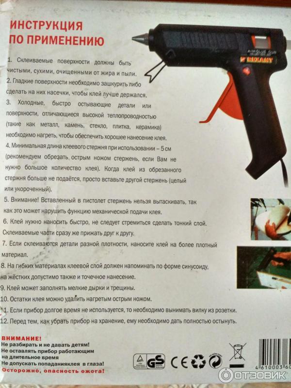 Термоклей для пистолета: состав, виды материала, инструкция по применению
