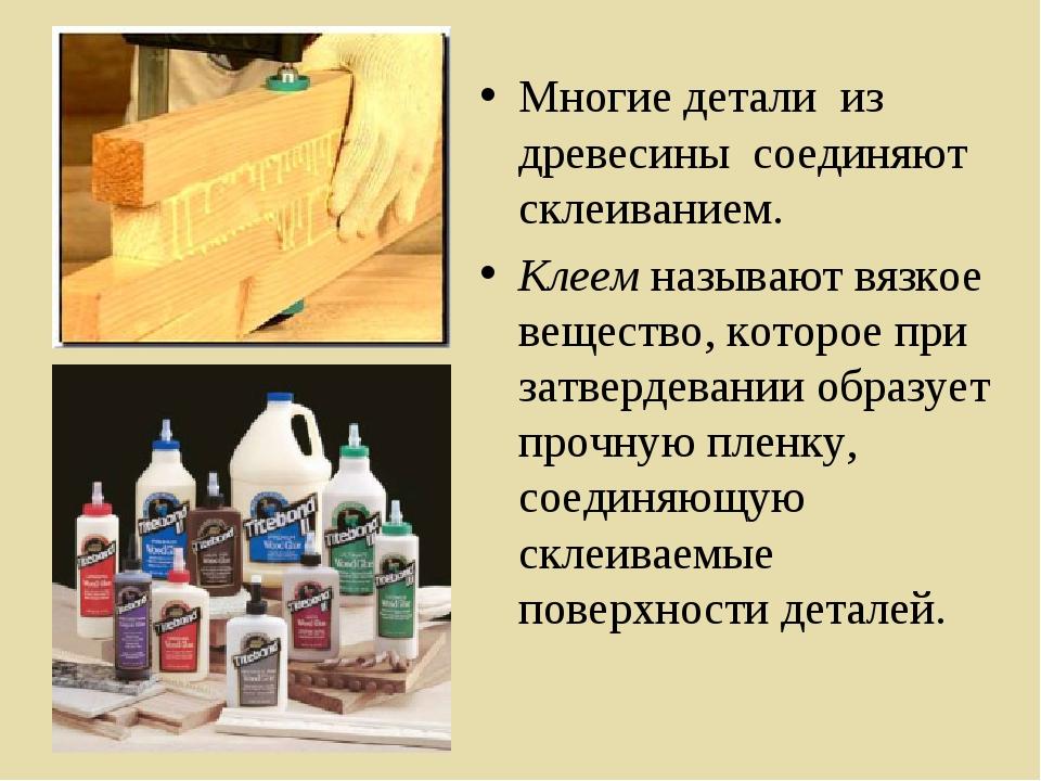 Чем приклеить металл к металлу дома и на производстве