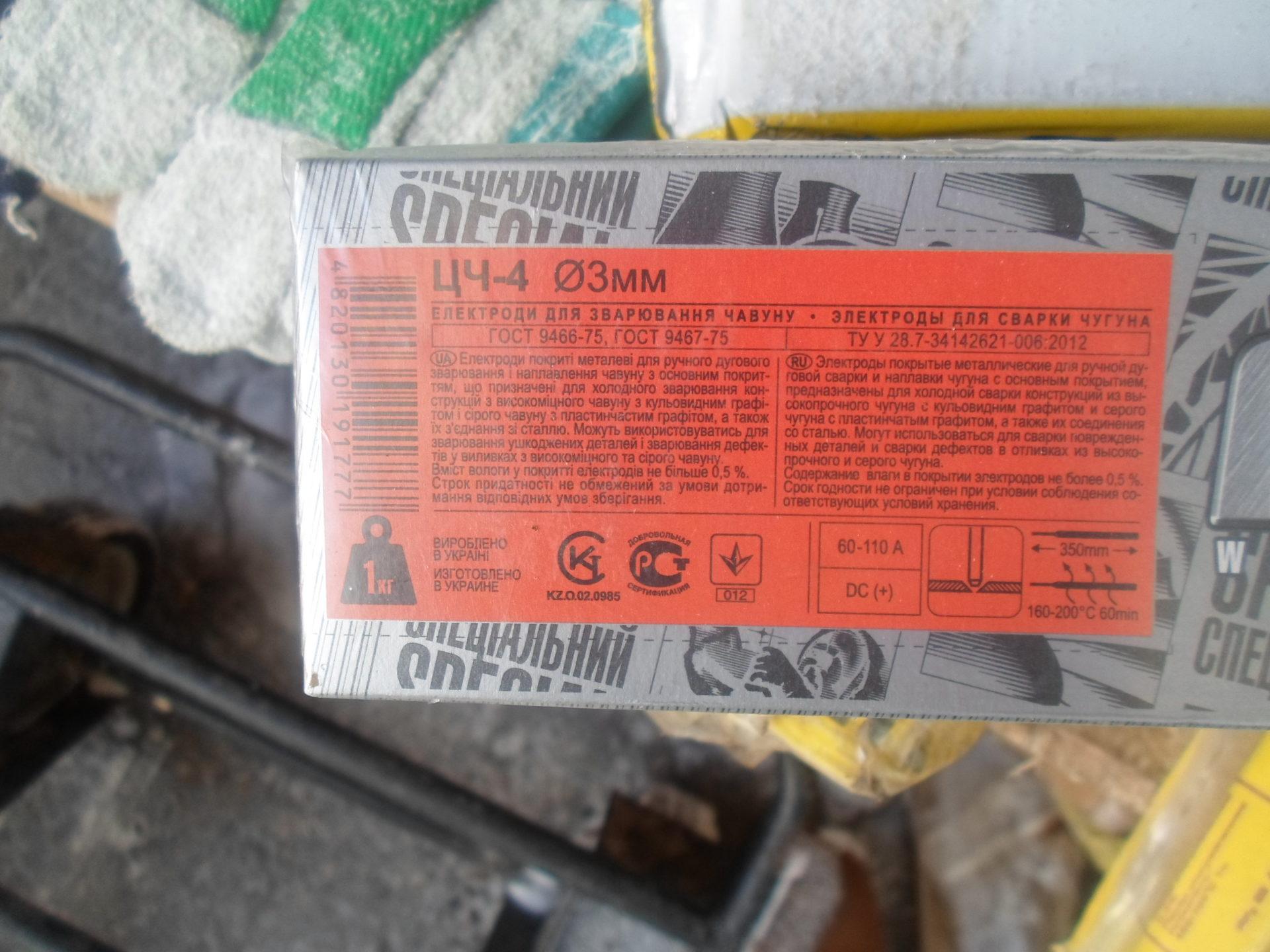 Электроды по нержавейке: какими варить, можно ли варить вообще