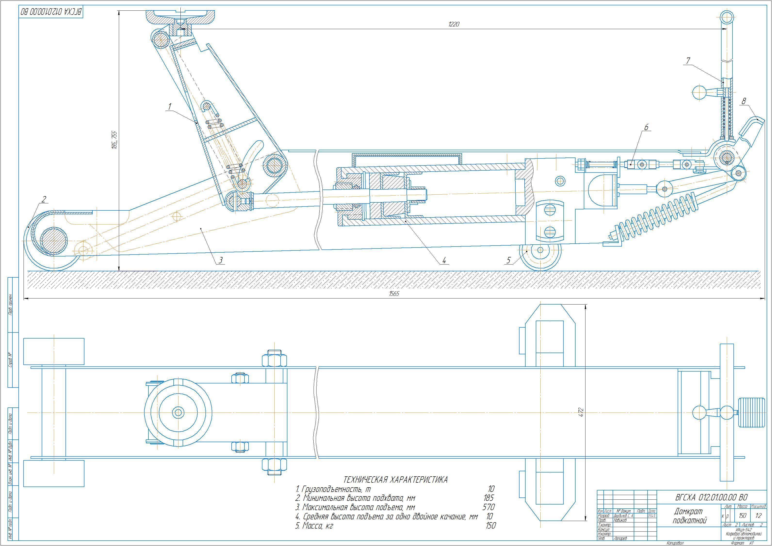 Самодельный домкрат: как сделать своими руками рычажный домкрат? чертеж подъемника для гаража. как сделать мощный домкрат из пвх-труб и другие приспособления для поднятия грузов?