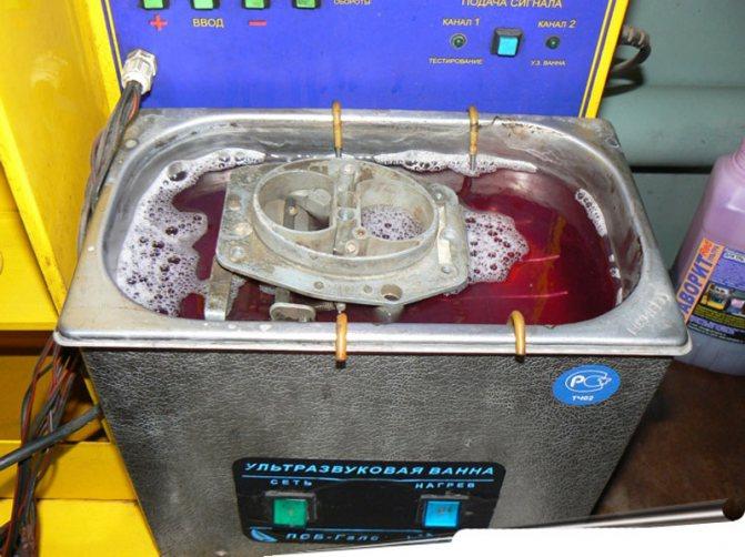 Ультразвуковая ванна своими руками с алиэкспресс