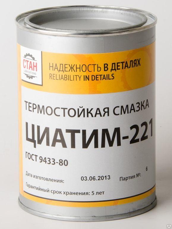 Смазка циатим 221: характеристики, применение на автомобиле, аналоги