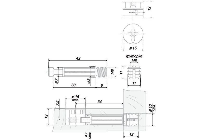 Стяжка эксцентриковая мебельная: виды, размеры, способы монтажа