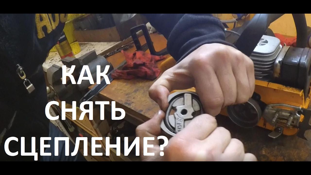 Замена звёздочки на бензопиле: как снять и поменять своими руками