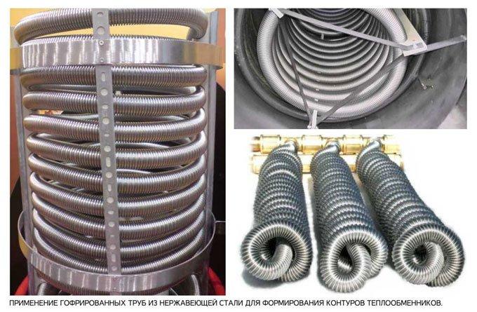Преимущества гофрированной трубы из нержавеющей стали