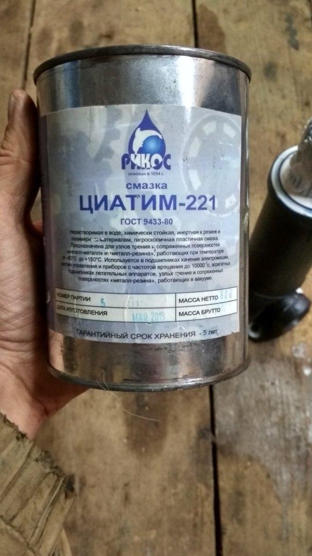 Циатим 203: характеристики и применение смазки, гост
