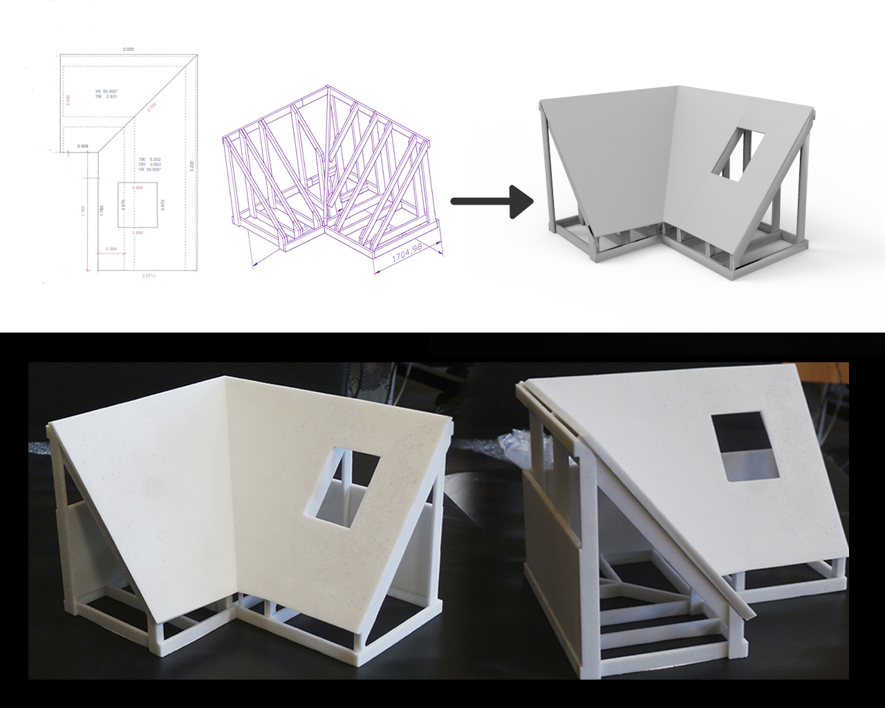 В трех измерениях: курсы 3d-моделирования и как заработать на этой профессии