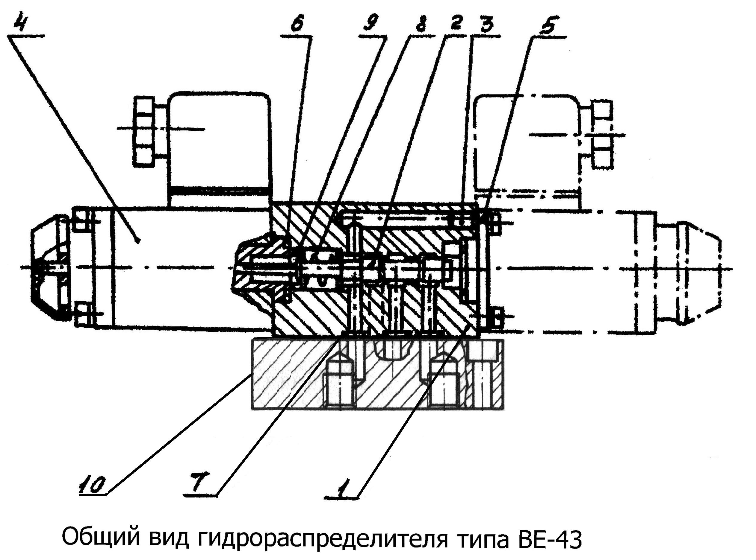Гидравлика мтз-82 беларус: распределитель гидравлический, устройство гидробака, гидропривод, система, сломалась что делать, схема, нового образца, сколько масла, какой насос стоит