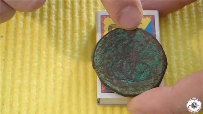 Чистка медно-никелевых монет в домашних условиях: растворы и пепел