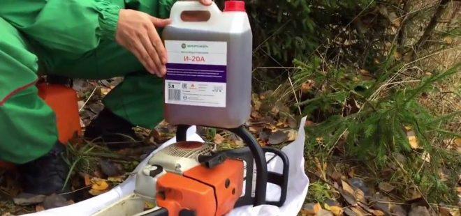 Масло для бензопилы - какое масло лучше использовать для смазки цепи бензопилы