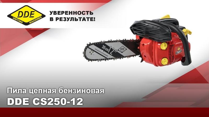 Газонокосилка dde (дде): lme 3614, 4318, 46-60 d, 3816, 3110, wyz20h2-13, электрические, отзывы, бензиновая, самоходные, цены