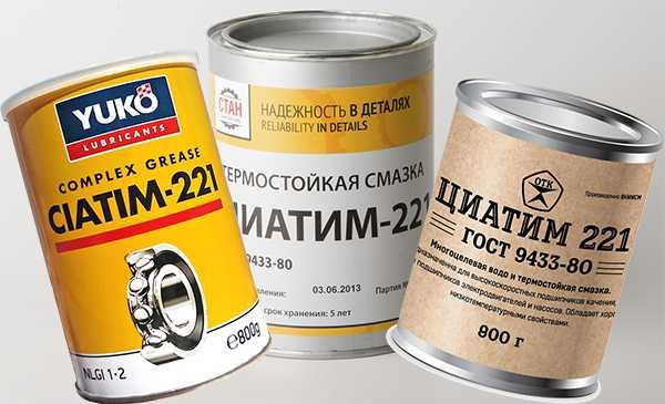 Смазка циатим-221 — гост, состав, технические характеристики