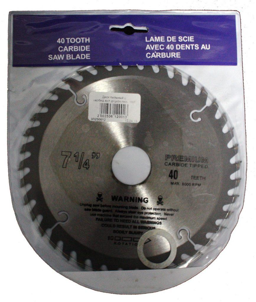Как выбрать дисковую (циркулярную) пилу: в чём отличие дисковой пилы от торцовочной