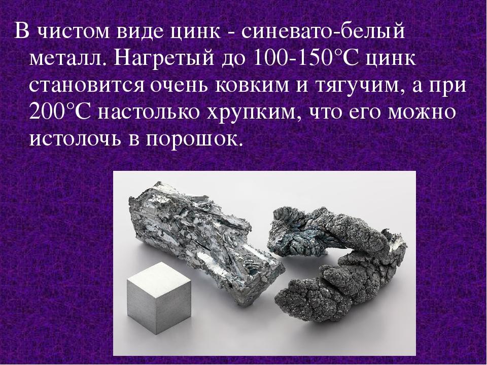 Характеристика переходных элементов (меди, цинка, хрома, железа) по их положению в периодической системе химических элементов д.и. менделеева и особенностям строения их атомов