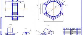 Разновидности и использование центраторов в процессе сварки труб