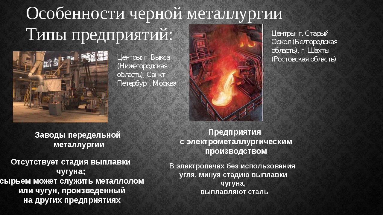 Факторы размещения алюминиевой промышленности в россии