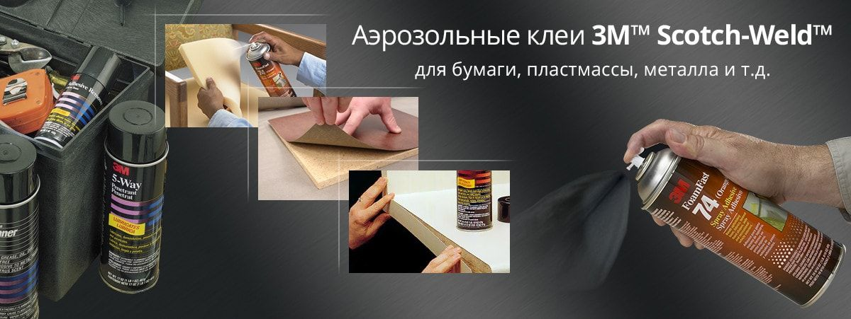 Клей для резины и металла – виды высокопрочных составов для склеивания