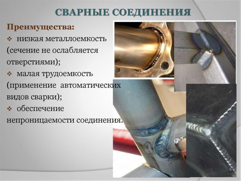 Преимущества нержавеющей стали, её виды и применение