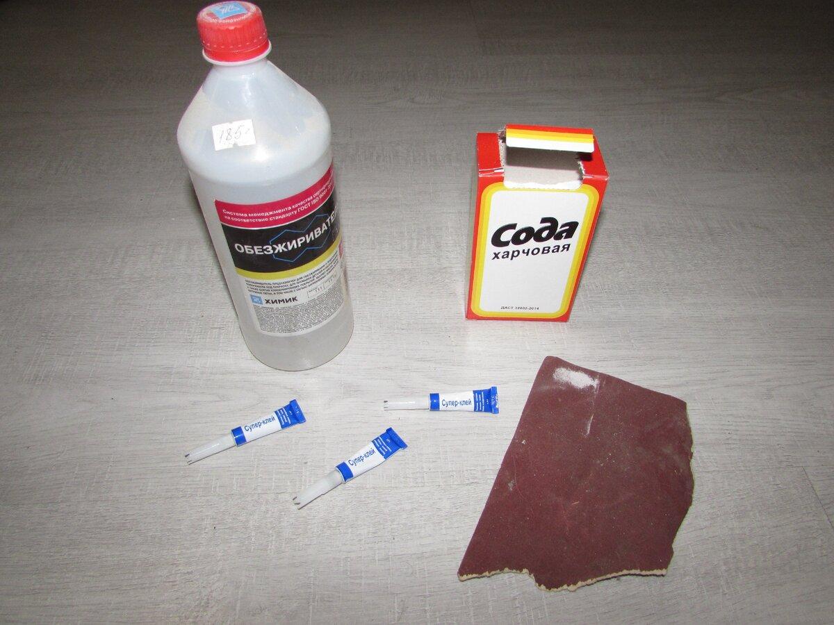 Клей для металла: какой лучше, характеристики, виды, составы