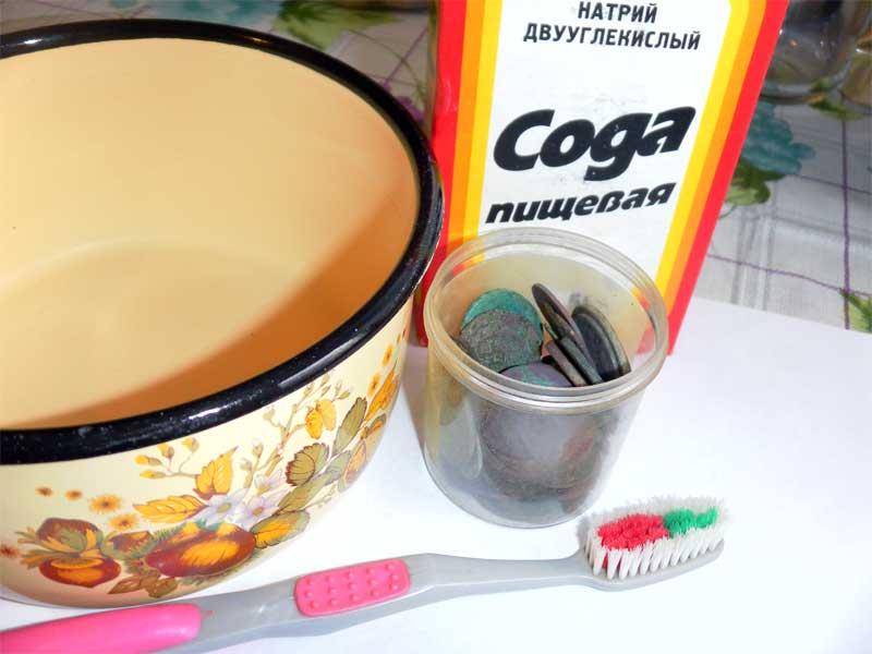 Как и чем почистить латунь в домашних условиях