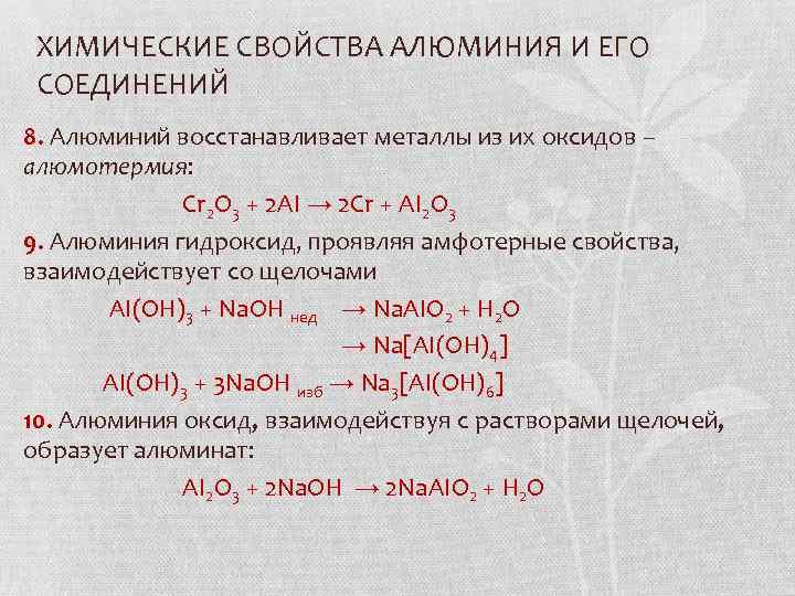 Ниобий nb - таблица менделеева - электронный учебник k-tree