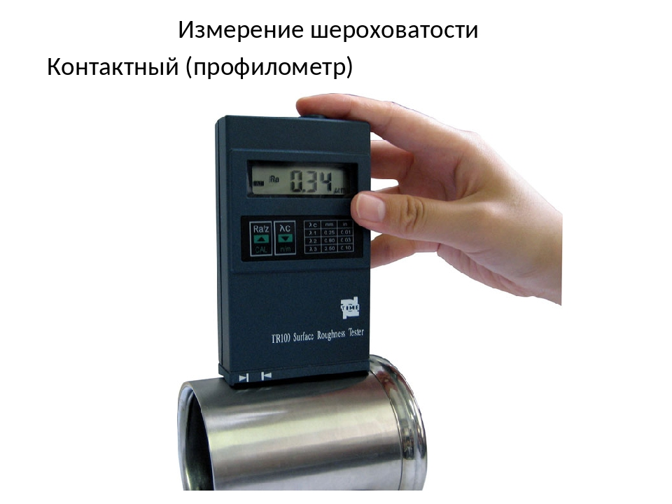 Прибор для определения шероховатости поверхности металла