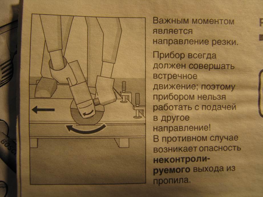 Как правильно и безопасно работать болгаркой и что для этого нужно? — moisaiding.ru