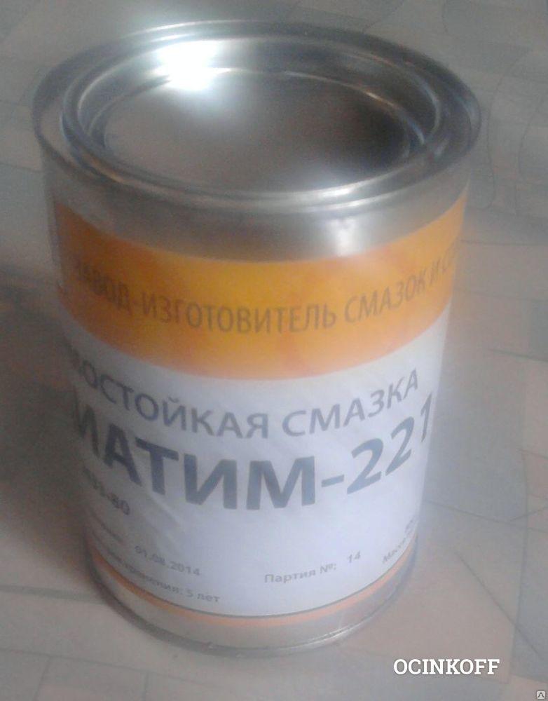 Смазка циатим 221 аналоги и заменители