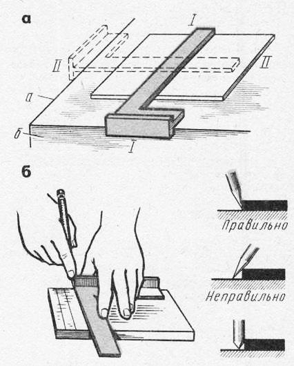 § 12. приспособления для плоскостной разметки  [1980 макиенко н.и. - общий курс слесарного дела]