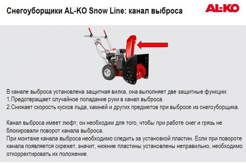 Масло для снегоуборщика: какое масло заливать, можно ли заливать автомобильное масло