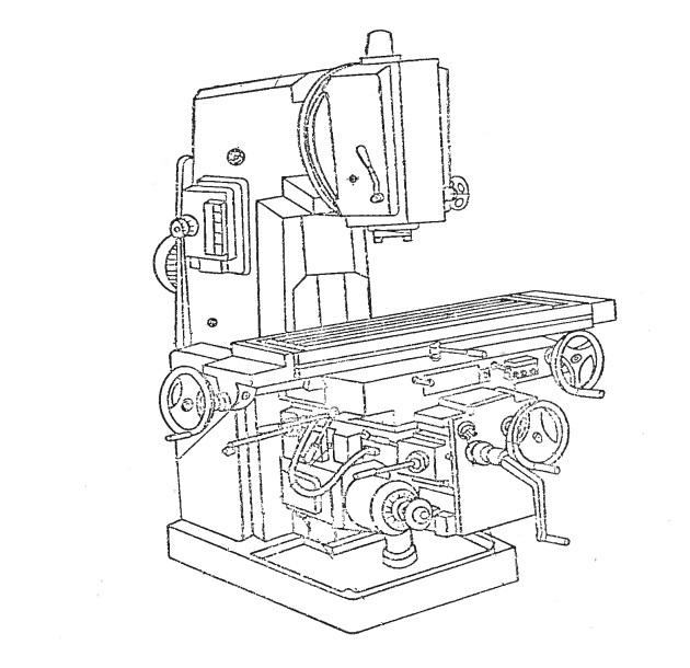 6с12 станок консольно-фрезерный вертикальный с поворотной головкой. паспорт, схемы, характеристики, описание