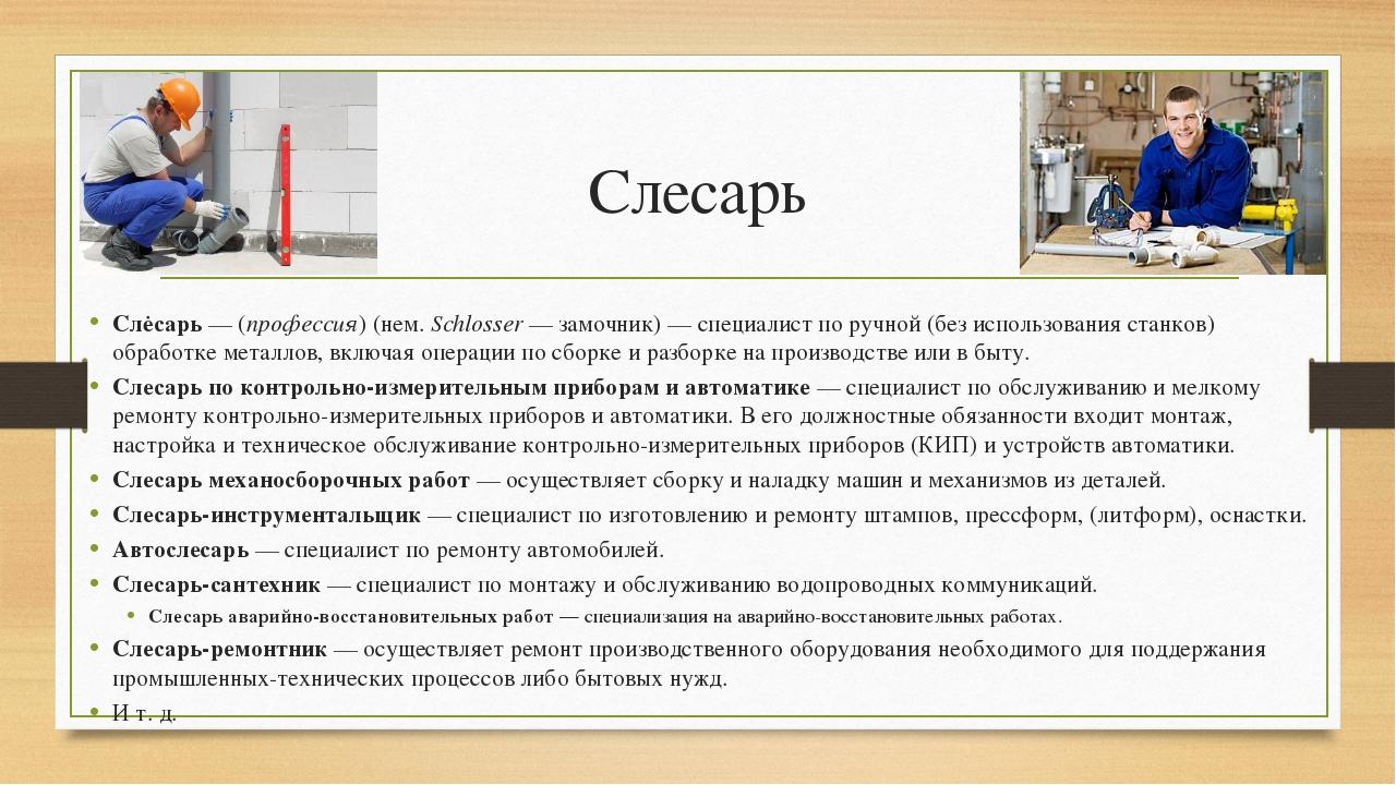 Должностная инструкция токаря 2-6 разряда :: syl.ru