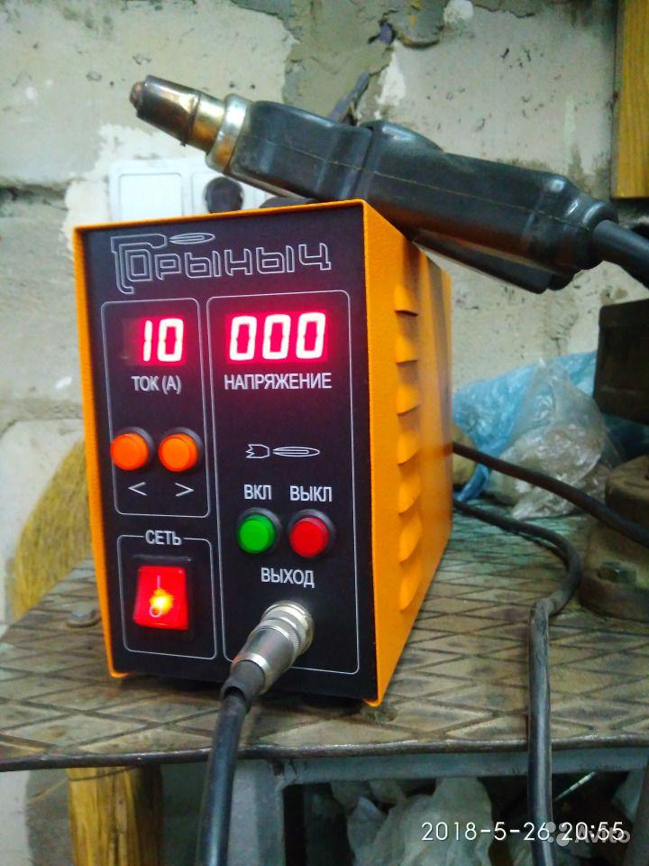 Сварочный аппарат горыныч для плазменной сварки: характеристики
