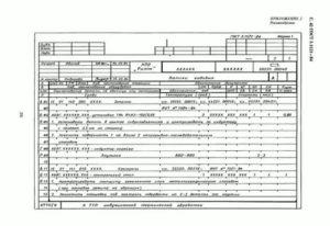 Технологическая карта на сварочные работы трубопроводов – все о газоснабжении