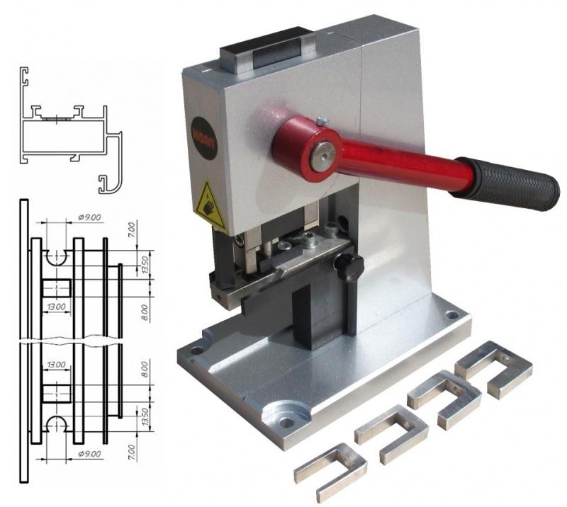 Устройство для пробивки отверстий в металле
