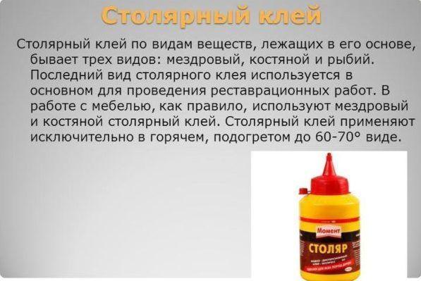 Клей холодная сварка: инструкция по применению, лучшие марки и как наносить