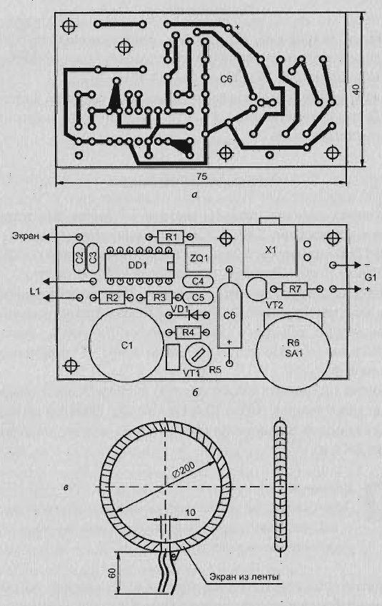 Самоделки металлоискатели: идеи с инструкциями