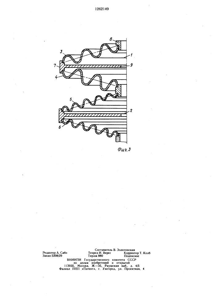 Гост 2.401—68 — викитека