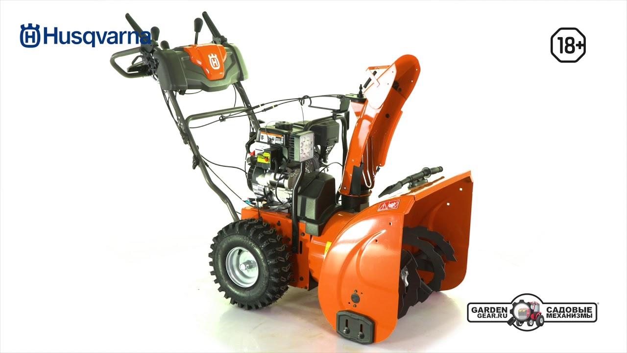 Снегоуборщик бензиновый husqvarna st 227 p технические характеристики, цена, отзывы владельцев