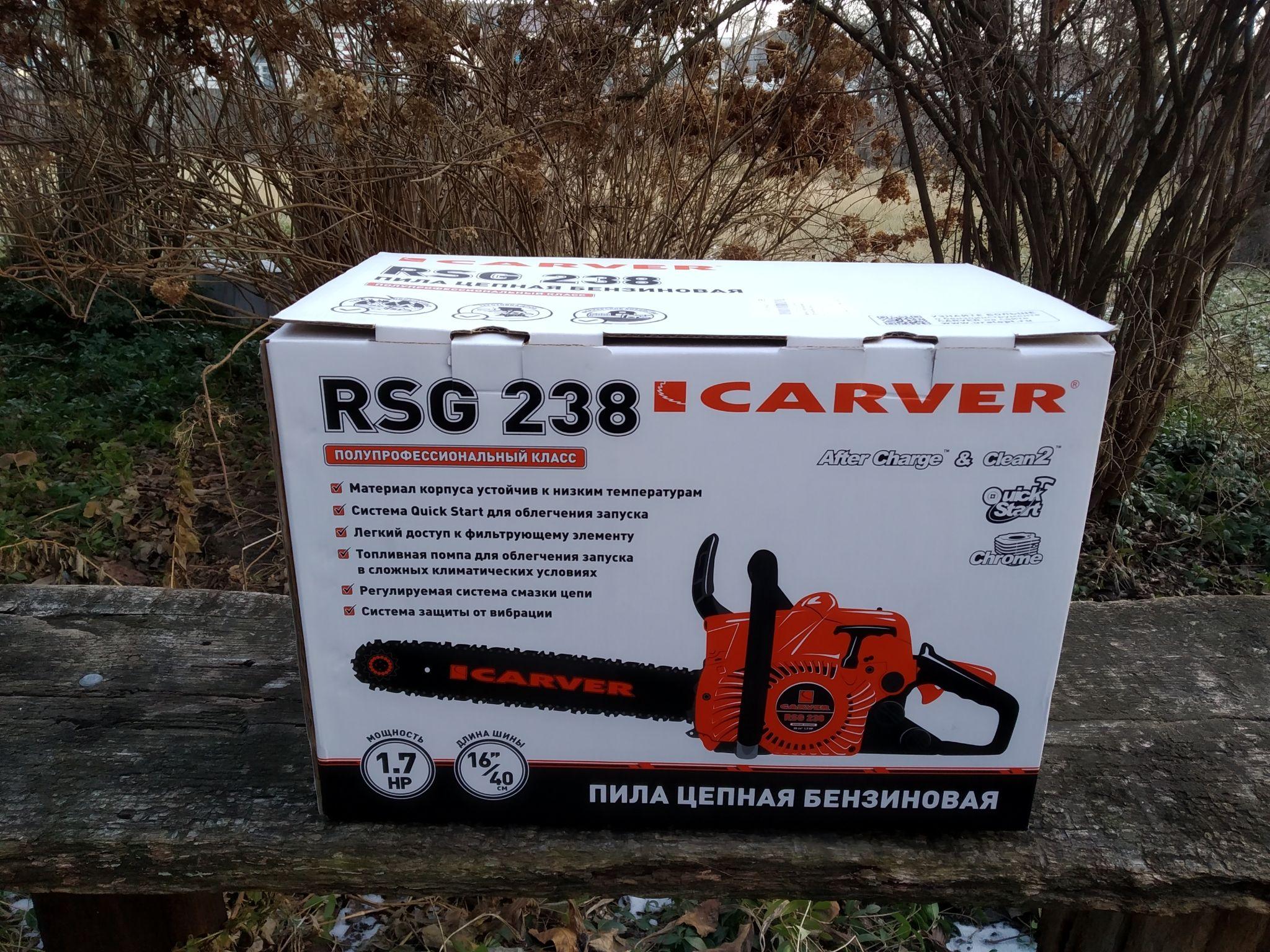 Carver rsg-41-16k: обзор бензопилы, отзывы, инструкция